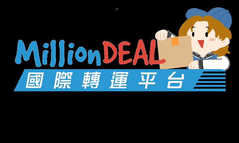 2020 MillionDEAL logo